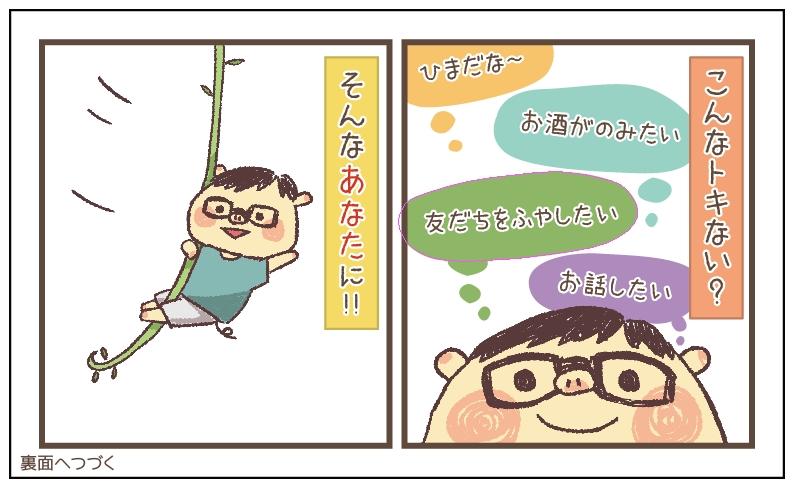 <b>しょうごくん</b>